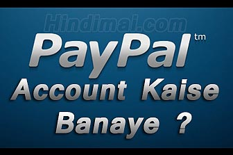 PayPal account kaise banaye , Create PayPal Account in Hindi, Paypal Par Verified Account kaise banaye, PayPal Account Kaise Banaye India me youtube se paise kaise kamaye YouTube Se Paise Kaise Kamaye Paypal Account Kaise banaye Poster