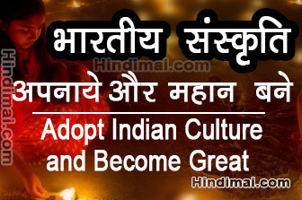 Adopt Indian Culture and Become Great, भारतीय संस्कृति अपनाये और महान बने , Indian Culture, भारतीय संस्कृति how to block or unblock someone on facebook in hindi How To Block Or Unblock Someone on Facebook in Hindi Adopt Indian Culture and Become Great 001