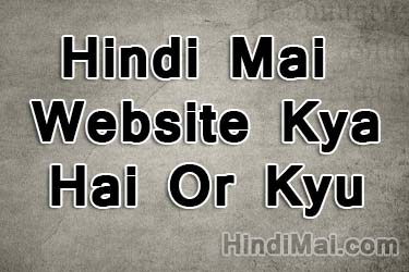 hindimai website kya hai or kyu , hindi mai, hindi me, hindi website create and use lens flare - photoshop tutorial in hindi Create and Use Lens Flare – Photoshop Tutorial in Hindi Hindimai website kya hai or kyu