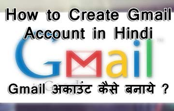 How to Create Gmail Account in Hindi, gmail account kaise banaye , how to create gmailaccount in hindi how to delete or deactivate facebook account in hindi How to Delete or Deactivate Facebook Account in Hindi How to Create Gmail Account in hindi Poster 01